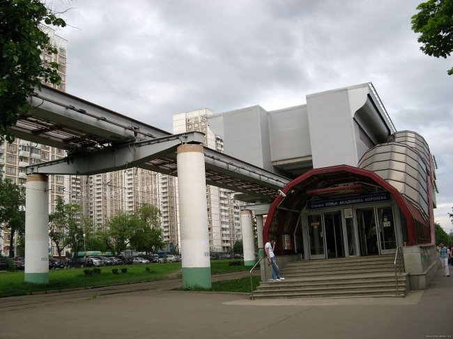 Станция монорельса «Улица Академика Королёва». Фото: Anakin via Wikimedia Commons. Лицензия CC BY 3.0