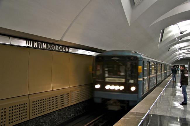 Станция метро «Шипиловская». Фото: Mikhail (Vokabre) Shcherbakov via Wikimedia Commons. Лицензия  CC BY-SA 3.0