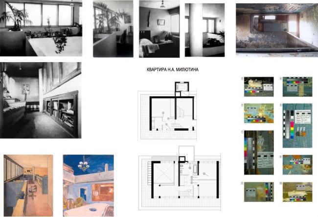 """Milyutin's apartment. Project of restoration and adaptation of the cultural heritage site """"Narkomfin Building"""" (2015-2017) © Ginsburg Architects"""