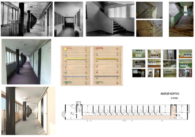 Project of recreation the color solutions of the interior designs © Ginsburg Architects