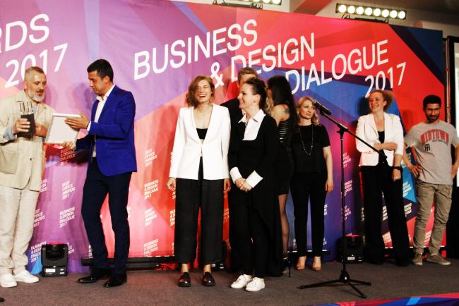 Церемония награждения победителей премии Best Office Awards. Архитектурное бюро Nefa Architeсts. Фотография © Дмитрий Павликов