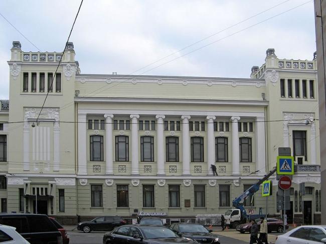 Купеческий клуб в Москве. Фото: Екатерина Борисова via Wikimedia Commons. Лицензия CC-BY-SA-4.0
