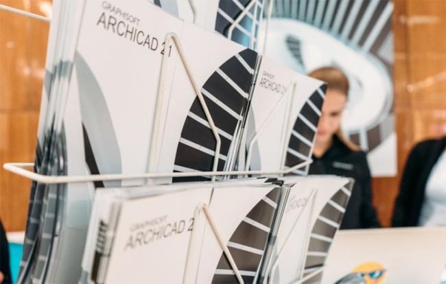 22-я Международная выставка архитектуры и дизайна АРХ Москва NEXT! Фотография © GRAPHISOFT