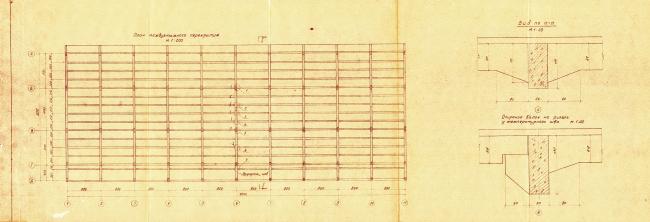 Пакгаузы 1930-х на Стрелке. Обмерный чертеж 1968 года из Государственного архива специальной документации Нижегородской области.