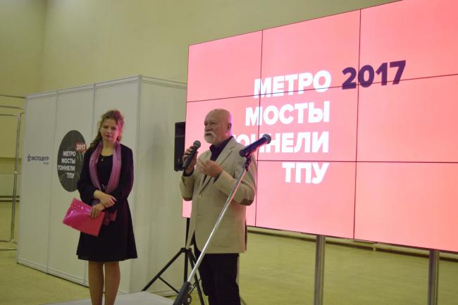 Фото предоставлено Союзом архитекторов России