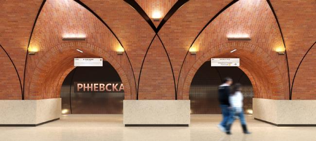 Конкурсный дизайн-проект станции «Ржевская». АБ «Бородавченко и партнеры». Изображение предоставлено Агентством стратегического развития «ЦЕНТР»