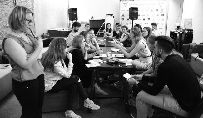 Обсуждение результатов исследования в рамках курса «Музей, Транспорт, Наследие». Фотография © AFF