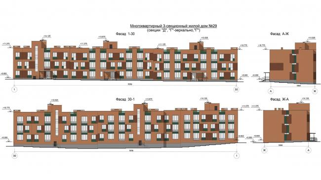 Жилой комплекс «Андерсен». Фасад  © Архитектуриум