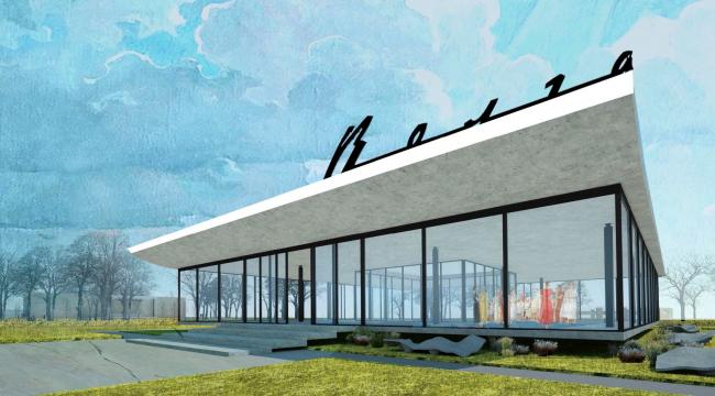 """Park of Five Seas. """"Volga"""" Restaurant © Kleinewelt Architekten + Citizenstudio"""