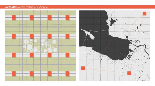 Модуль Вилла. Adaptive Integrated Module, проект. Изображение предоставлено авторами проекта