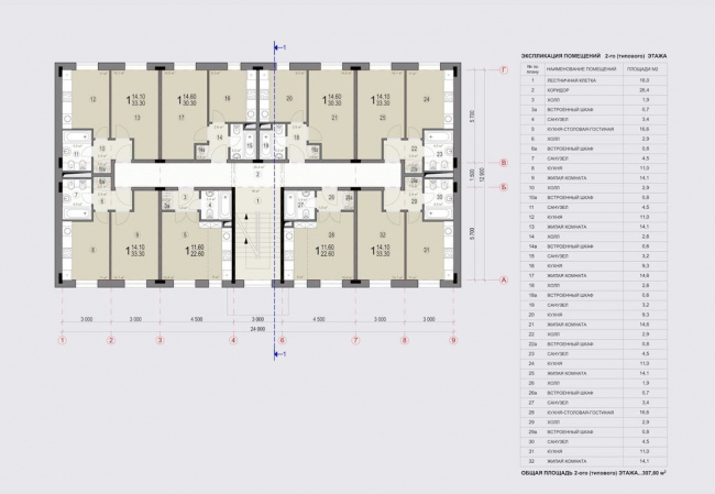 Жилой комплекс «Александровский». План 2 этажа  © Архстройдизайн АСД