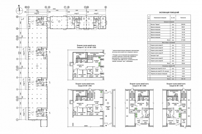 ЖК «Олимп». План 1 этажа © sp architects