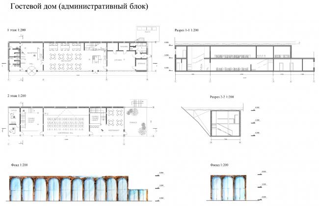 Проект отеля на территории замка Роккамандольфи © Евгений Монахов. Предоставлено организаторами