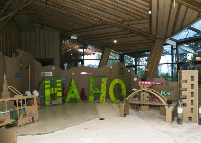Детская площадка. Фотография предоставлена организаторами