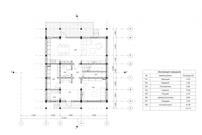 "Linked House. Plan of the 1st floor. Rent-out settlement ""Daryino-Uspenskoe"" ©  Roman Leonidov architectural bureau"