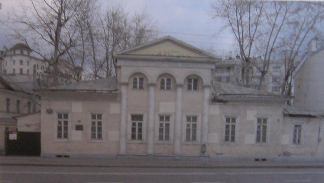 усадьба Борзина до реставрации