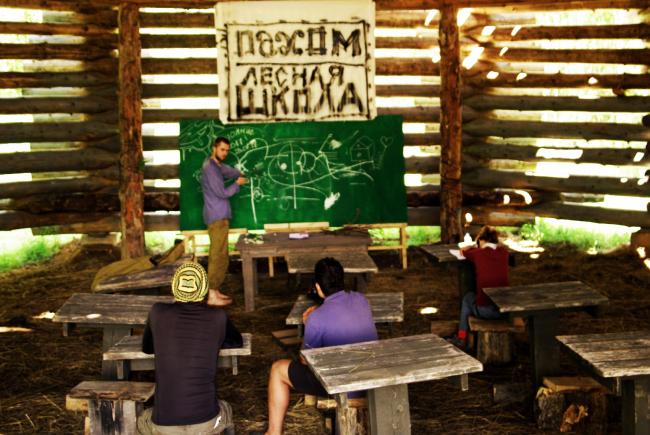 «Лесная школа». Фотография © Дмитрий Павликов