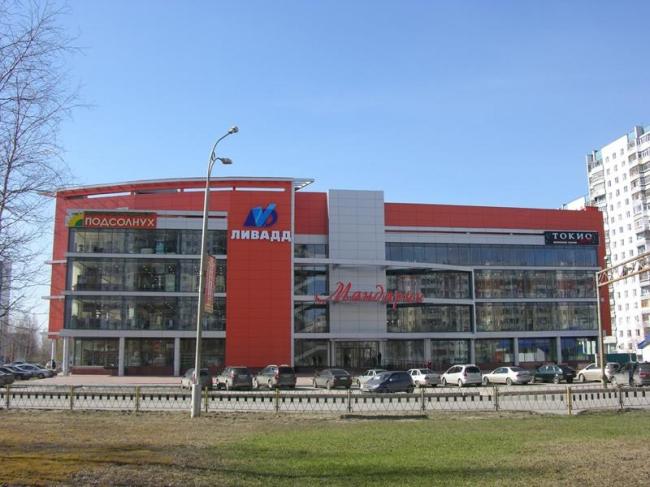 Торгово-Сервисный центр «Мандарин» © ЗАО «СтройПроект»