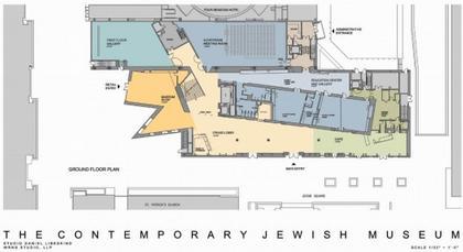 Современный еврейский музей. План 1-го этажа