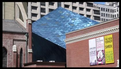 Современный еврейский музей