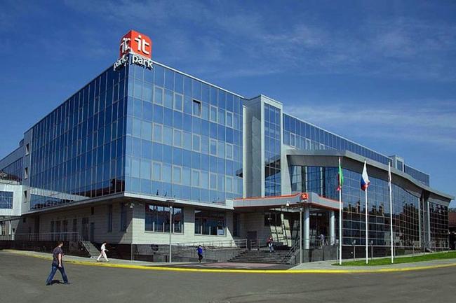 IT-Парк в Казани. Фото: Министерство связи и массовых коммуникаций РФ via Wikimedia Commons. Лицензия CC BY 3.0