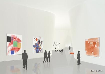 Музей искусств Беркли и Киноархив Пэсифик