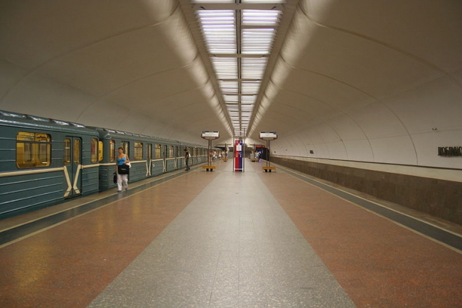 Станция метро «Люблино». Фото: A.Savin via Wikimedia Commons. Лицензия CC BY-SA 3.0
