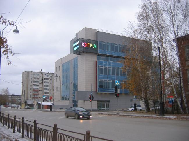 БЦ «Югра» © Стройпроект