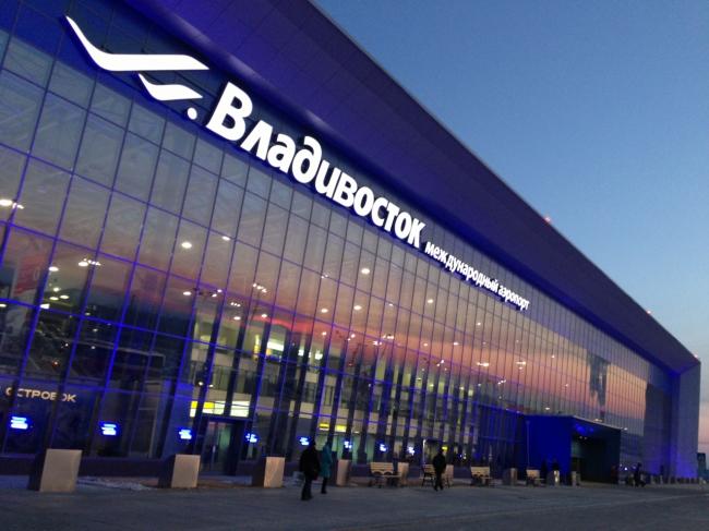 Международный аэропорт «Владивосток». Заказчик-застройщик: ОАО «Международный аэропорт Шереметьево»