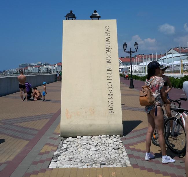 памятный знак Олимпиады-2014 установлен на Приморском бульваре. Фотография: Мария Трошина