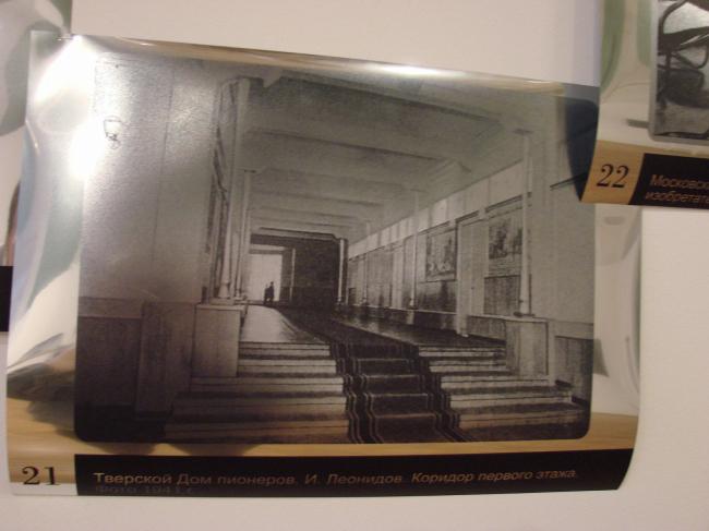 Утраченные колонны в калининском доме пионеров (коридор первого этажа). Иван Леонидов. Фоторафия 1941 г.