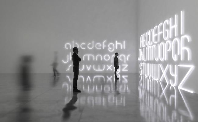 Светодиодные светильники-буквы «Алфавит света» © BIG