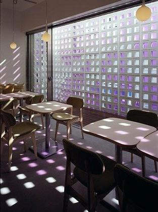Ai Cafe, Токио