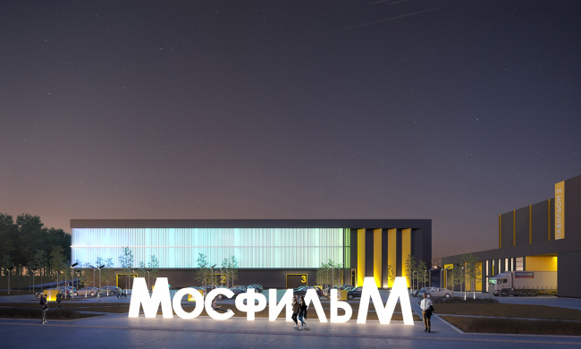 Mosfilm production studio © Project bureau APEX