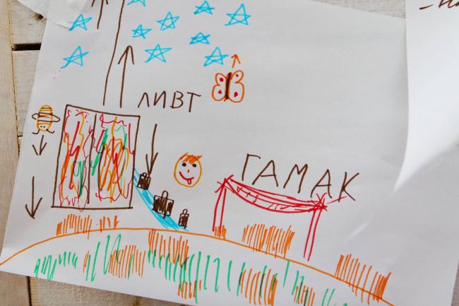 Эскиз «живой» детской площадки