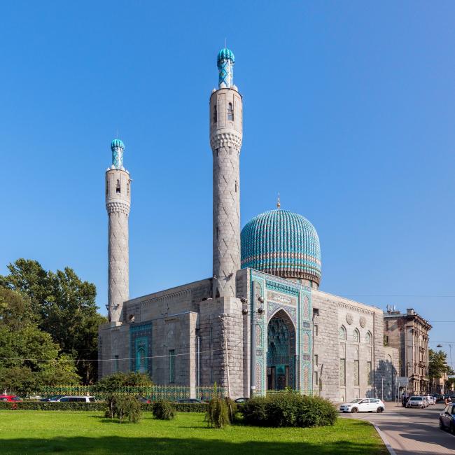 Санкт-Петербургская соборная мечеть. Фото: Alex ′Florstein′ Fedorov via Wikimedia Commons. Лицензия CC BY-SA 4.0