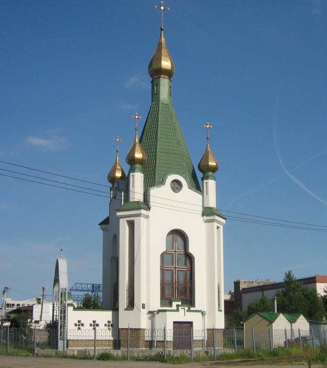 Церковь Святителя Николая Чудотворца на станции Предпортовая. Фото: Peterburg23 via Wikimedia Commons. Лицензия CC BY-SA 3.0
