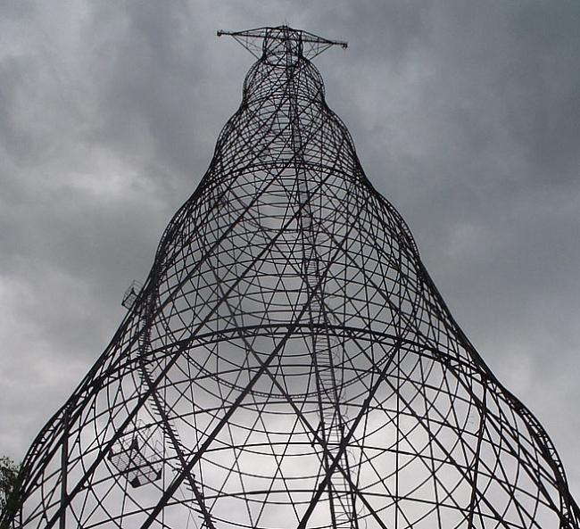 Шуховская башня на Оке. Фото: Tankist via Wikimedia Commons. Лицензия CC-BY-SA-3.0-migrated