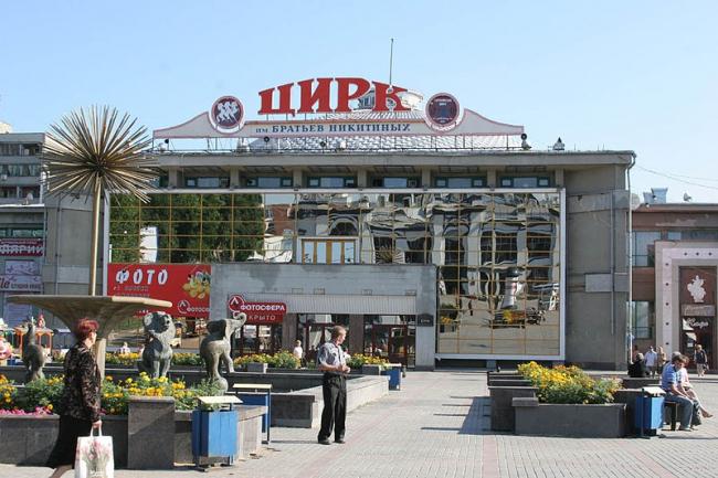Цирк в Саратове. Фото: Zimin Vas via Wikimedia Commons. Лицензия CC-BY-SA-3.0