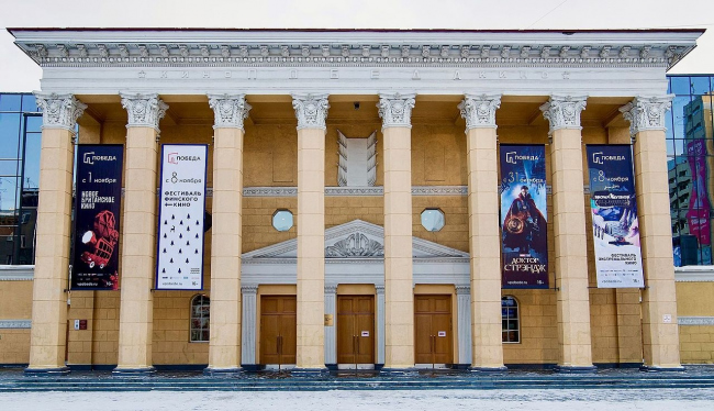 Кинотеатр «Победа». Фото: Filipp Krikunov via Wikimedia Commons. Лицензия CC BY-SA 4.0