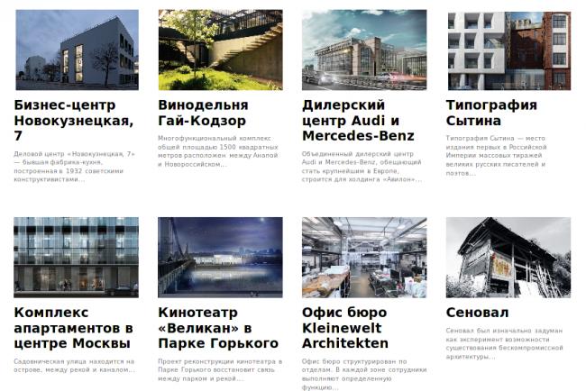 Скриншот с сайта www.kleinewelt.ru