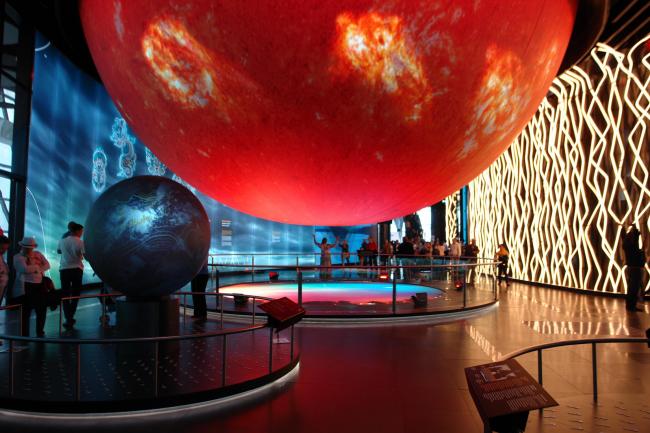Модель солнца в «Музее будущего». Фото © Нина Фролова