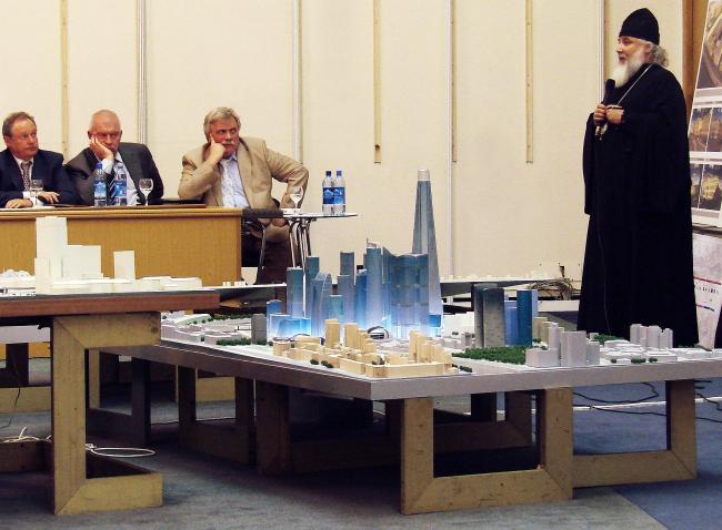 Общественный совет 20 июня 2008 г. Фотографии Юлии Тарабариной