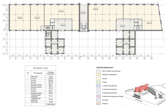 Contest project of renovating the First Exemplary Printing Works. Building 1. Plan of the 1st floor © ABV Group
