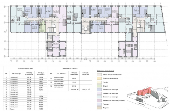 Конкурсный проект реновации первой образцовой типографии. Корпус 1. План 2 этажа (вариант 2) © Архитектурная мастерская «Группа АБВ»