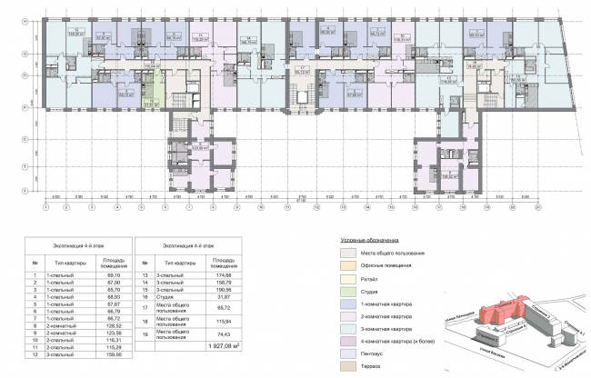 Конкурсный проект реновации первой образцовой типографии. Корпус 1. План 3 и 4 этажа (вариант 2) © Архитектурная мастерская «Группа АБВ»