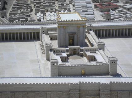 Второй Иерусалимский Храм (храм Ирода). Реконструкция. Модель, находящаяся в Музее Израиля. Источник: wikipedia
