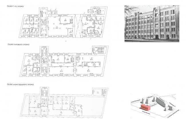 Конкурсный проект реновации первой образцовой типографии. Корпус 3. Исходные данные (БТИ, фото) © Архитектурная мастерская «Группа АБВ»