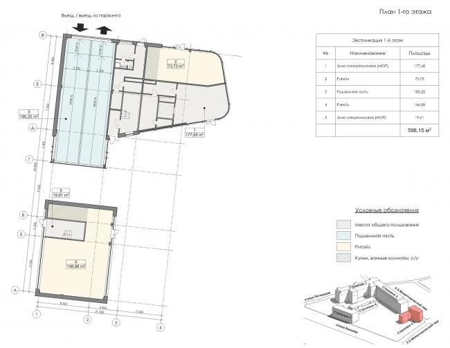 Конкурсный проект реновации первой образцовой типографии. Корпус 6. План 1 этажа © Архитектурная мастерская «Группа АБВ»