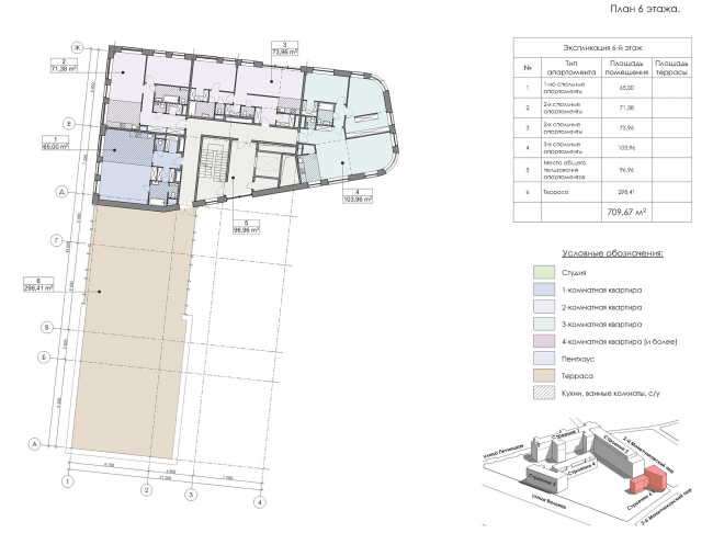 Contest project of renovating the First Exemplary Printing Works. Building 6. Plan of the 6th floor © ABV Group